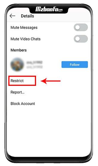 restrict اینستاگرام