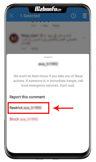 restrict اینستاگرام چیست