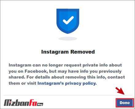 چگونه اتصال اینستاگرام به فیسبوک را قطع کنیم؟