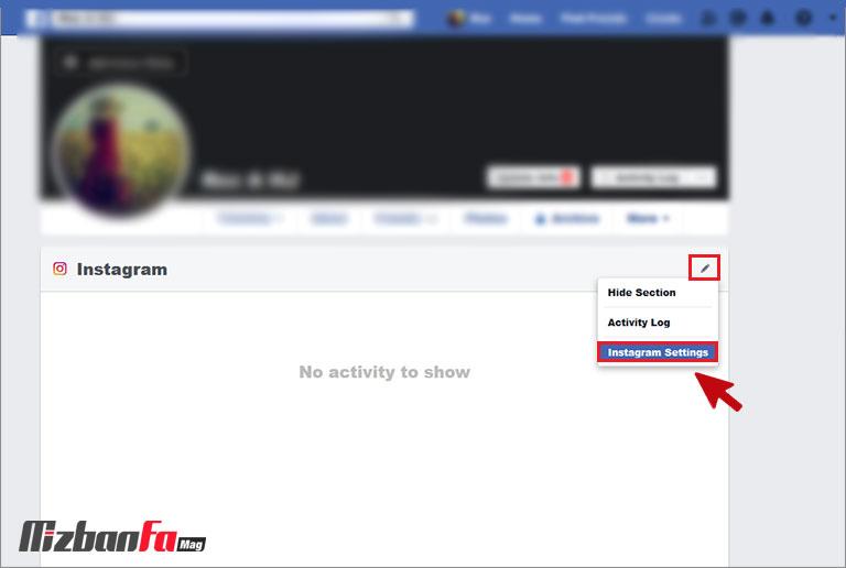 چگونه اتصال اینستاگرام به فیس بوک را قطع کنیم