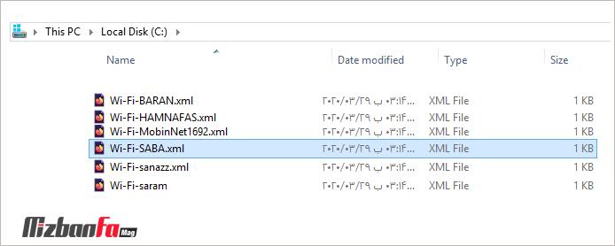 دیدن رمز وای فای در کامپیوتر ویندوز