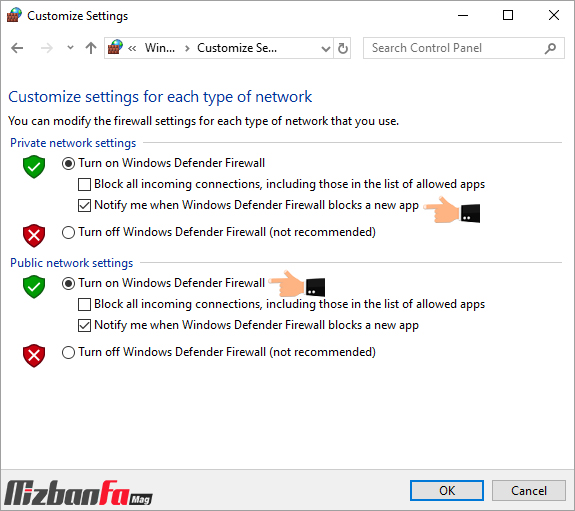 فعال کردن فایروال ویندوز