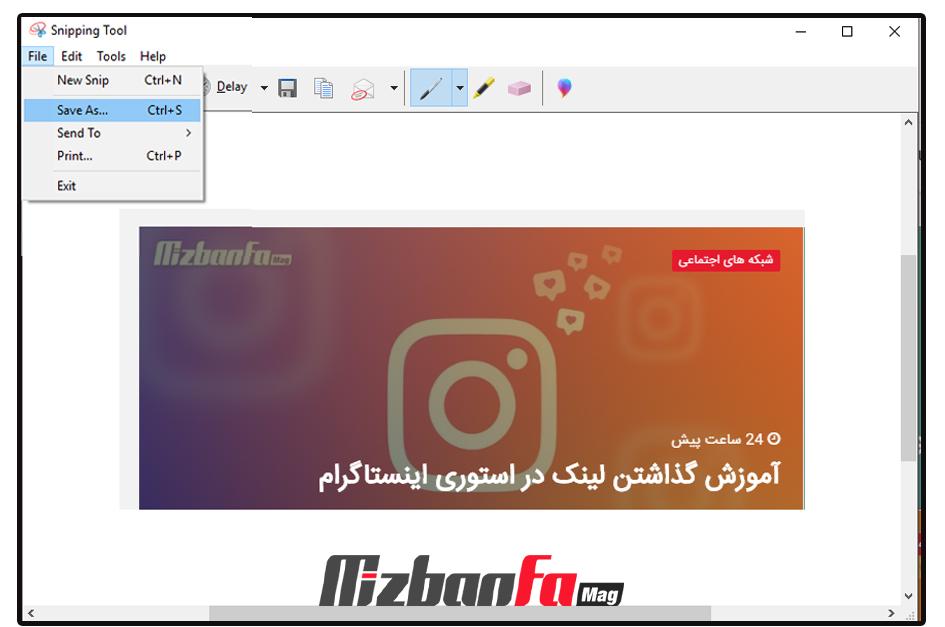 اسکرین شات از صفحه کامپیوتر