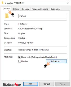 رمزگذاری روی پوشه ویندوز