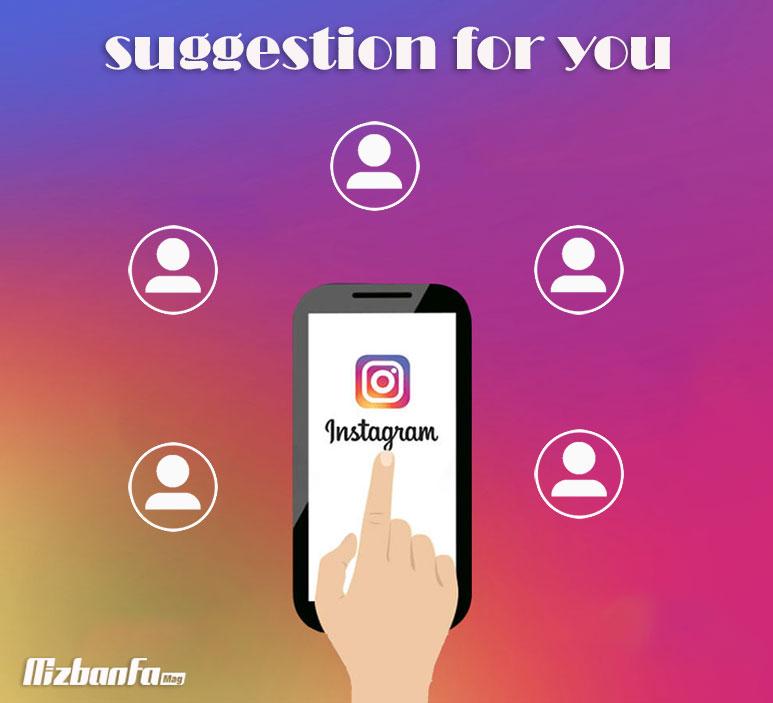 suggest اینستاگرام