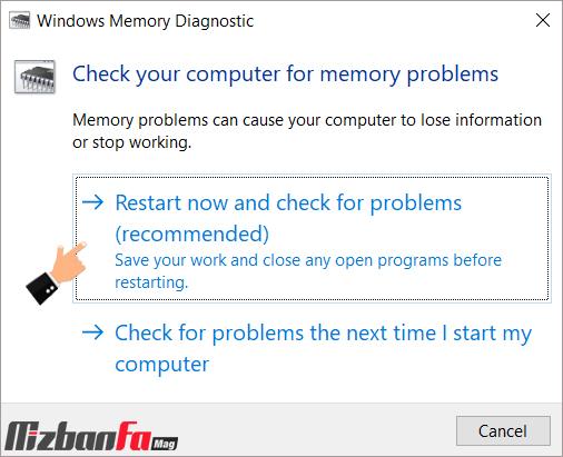 تست کردن حافظه ram سیستم