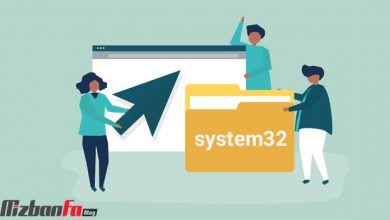 system 32 چیست
