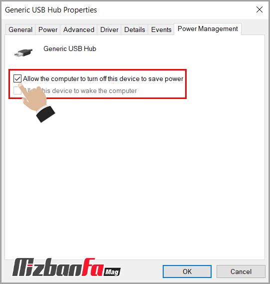 حل مشکل USB device not recognized