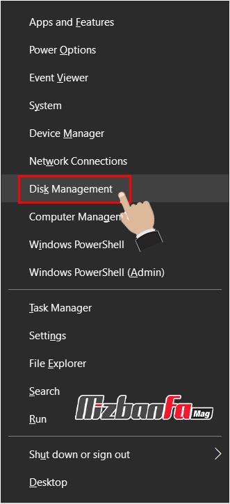 ارور Please insert a disk into USB Drive