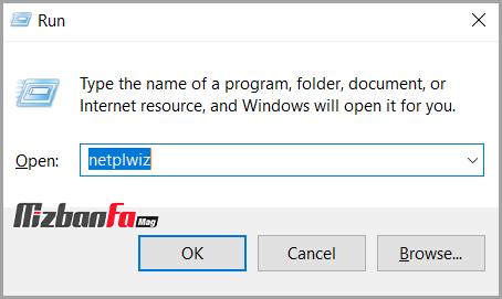 حذف اکانت مایکروسافت از ویندوز