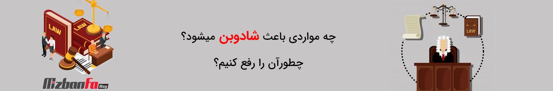 حل مشکل شادوبن در اینستاگرام
