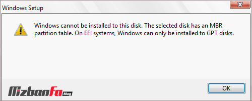ارور Windows cannot be installed to this disk. The selected disk has an MBR partition table. On EFI systems, Windows can only be installed to GPT disks