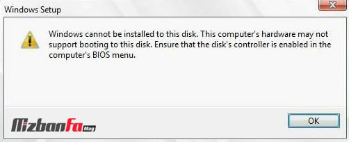 ارور Windows cannot be installed to this disk. This computer's hardware may not support booting to this disk. Ensure the disk's controller is enabled in the computer's BIOS menu