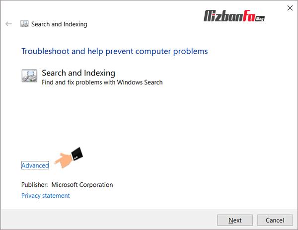 حل مشکل کار نکردن جستجوی ویندوز از طریق CMD