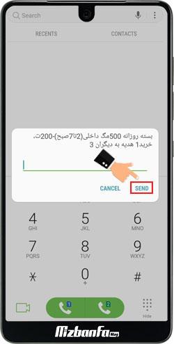 مدیریت ساعت اینترنت شبانه ایرانسل