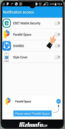 نصب واتساپ دوم روی گوشی