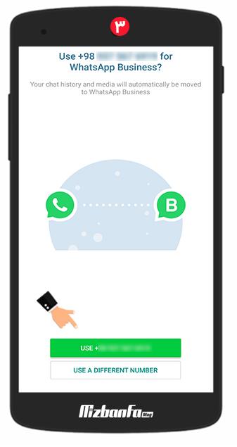 طریقه نصب واتساپ بیزینس
