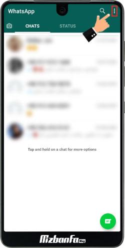 امکان ورود به واتساپ از طریق وب