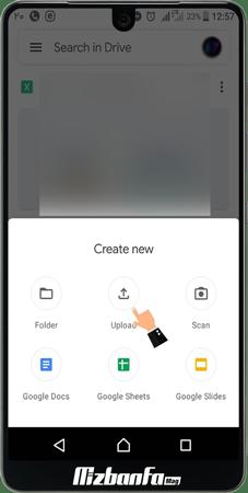 انتقال فایل از گوگل درایو به گوشی