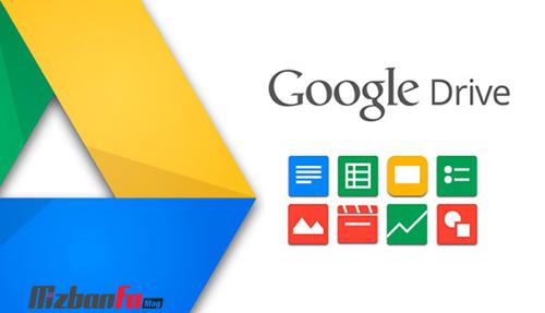 انتقال فایل از گوگل درایو