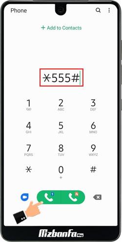کد خرید بسته اینترنت ایرانسل برای دیگران