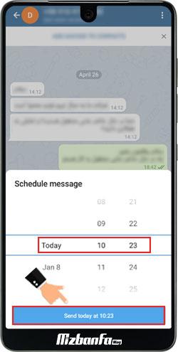 ارسال پیام زمانبندی شده در تلگرام