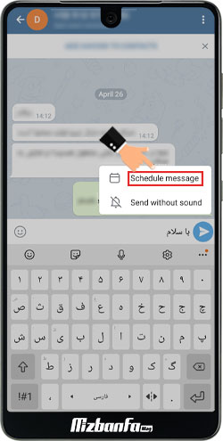آموزش ارسال پیام زمابندی شده در تلگرام