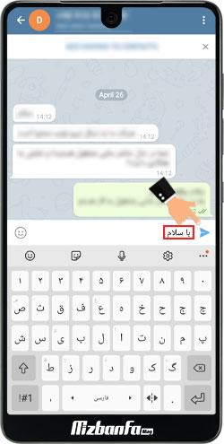 ارسال پیام زمان بندی شده تلگرام