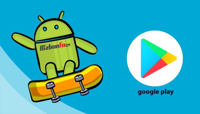 آموزش روش دانلود از گوگل پلی با موبایل