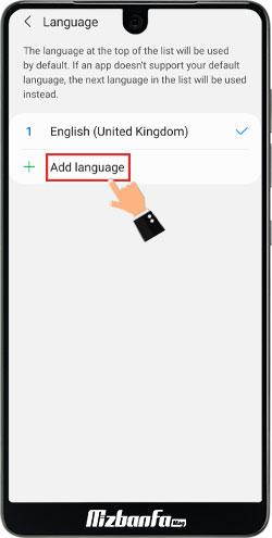 تغییر دادن زبان واتساپ از انگلیسی به فارسی