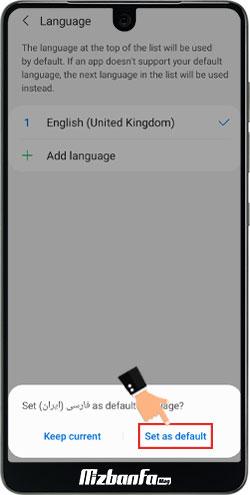 نحوه تغییر زبان واتساپ از انگلیسی به فارسی