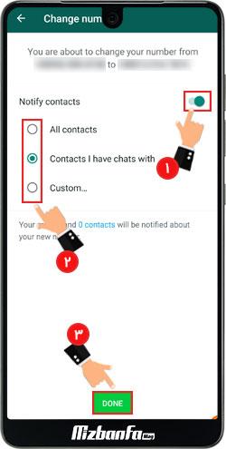 آموزش نحوه تغییر شماره در واتساپ