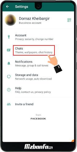 گزینه صدور گفتگو در واتساپ چیست