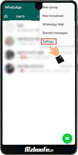 منظور از صدور گفتگو در واتساپ چیست