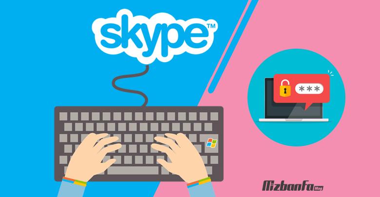 فراموشی رمز عبور اسکایپ