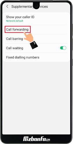 انتقال تماس همراه اول به همراه اول