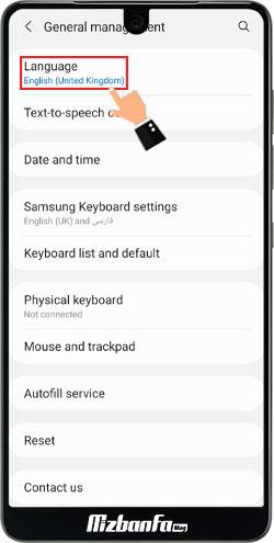 نحوه تغییر زبان واتساپ به فارسی