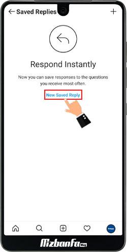 نحوه ارسال پیام خودکار در اینستاگرام