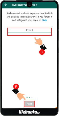 تایید رمز دو مرحله ای واتساپ