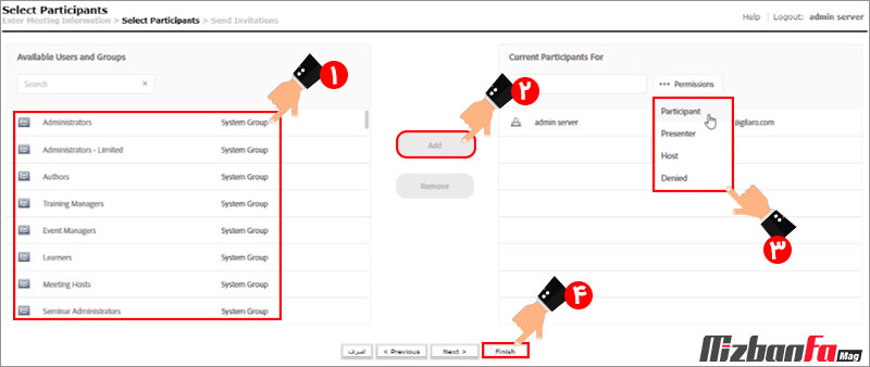 اضافه کردن اعضا به کلاس آنلاین ادوبی کانکت