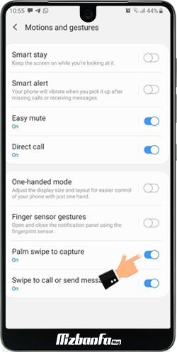 فعالسازی قابلیت اسکرین شات موبایل با دست
