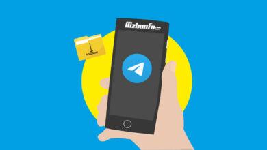 تغییر محل ذخیره فایل های دانلود شده تلگرام در اندروید