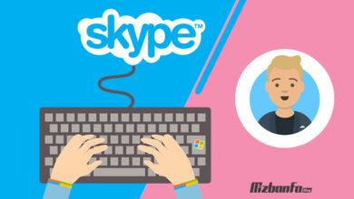 فراموشی نام کاربری اسکایپ