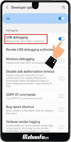 چگونه usb debugging را خاموش کنیم
