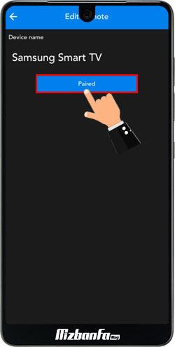 تبدیل گوشی به کنترل تلویزیون با مادون قرمز