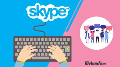 ساخت گروه در اسکایپ نسخه ویندوز