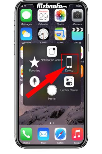 نحوه اسکرین شات گرفتن در گوشی های اپل