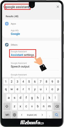 غیرفعال کردن جستجوی صوتی گوگل
