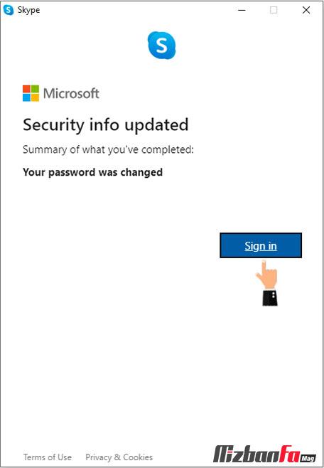 طریقه بازیابی رمز عبور اسکایپ