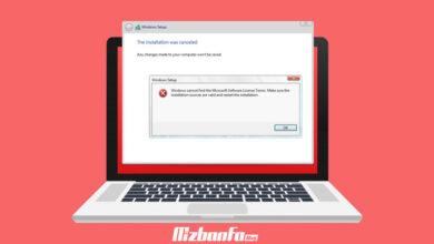 حل مشکل ارور Windows Cannot find the Microsoft Software License terms